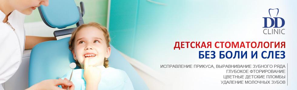 Стоматология Киев - стоматологические клиники Киева ...